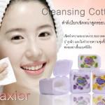 สำลีเช็ดเครื่องสำอาง makeup remover cotton