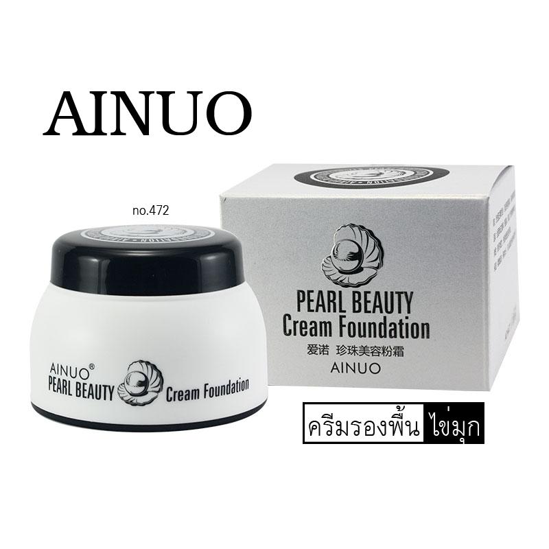 Ainuo Pearl Beauty Cream Foundation