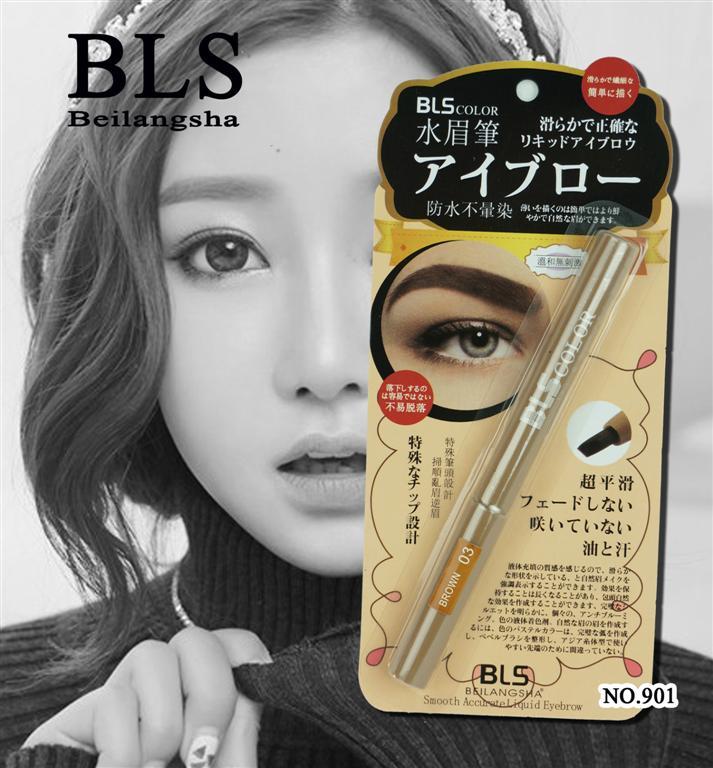 iquid eyebrow เขียนคิ้ว BLS Beilangsha smooth accurate liquid eyebrow เมจิกเขียนคิ้ว 3 มิติ ติดทนนาน