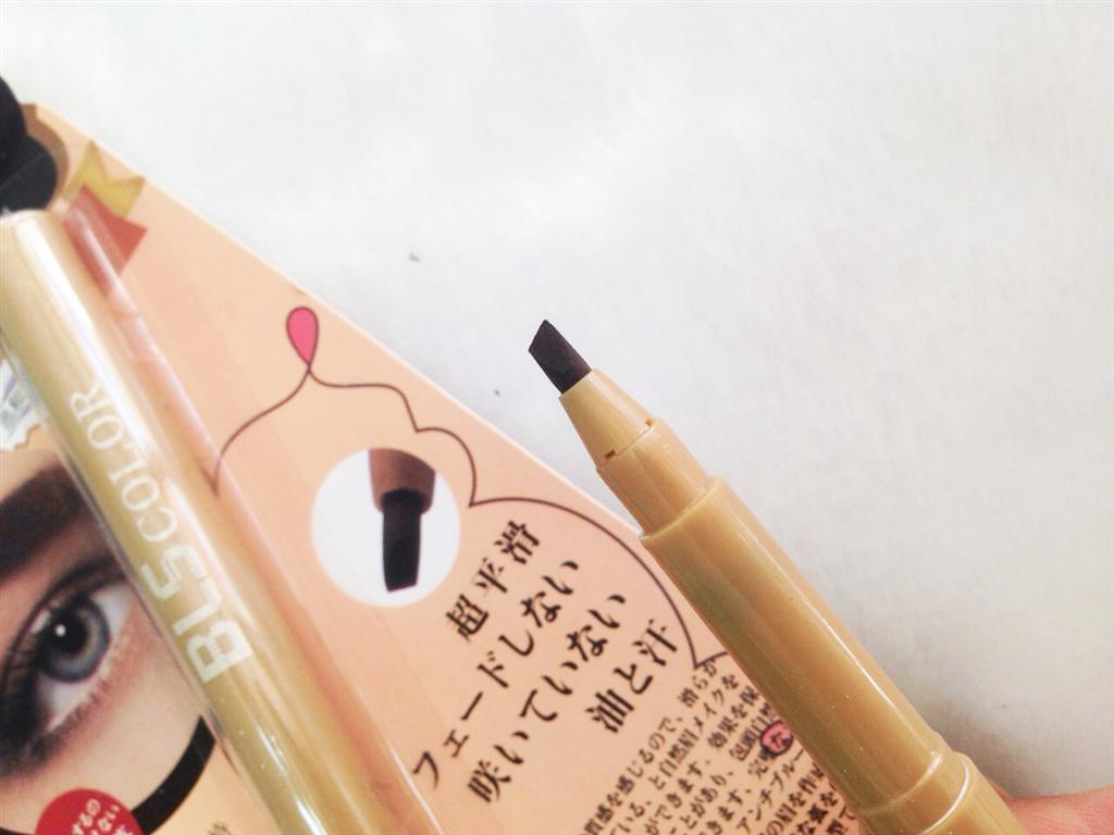 BLS Beilangsha smooth accurate liquid eyebrow เมจิกเขียนคิ้ว 3 มิติ ติดทนนาน
