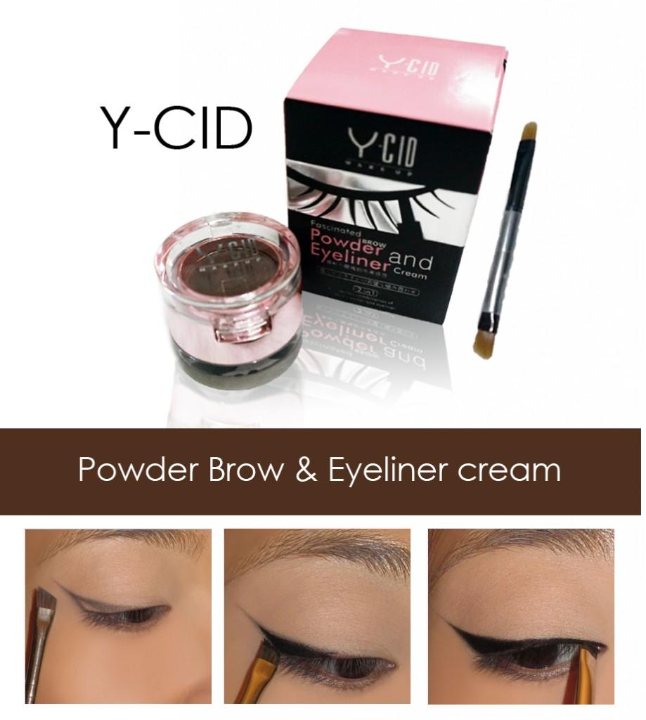อายแชโดว์คิ้ว อายไลเนอร์ครีม eyebrow powder and eyeliner cream
