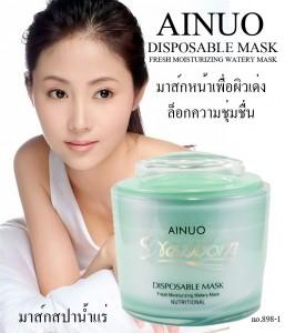 ainuo 898 mask moisturizer