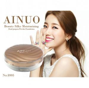 ainuo 8995 dual-purpose powder foundation
