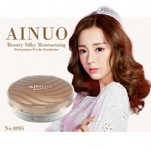 ainuo 8995 dual-purpose powder foundation