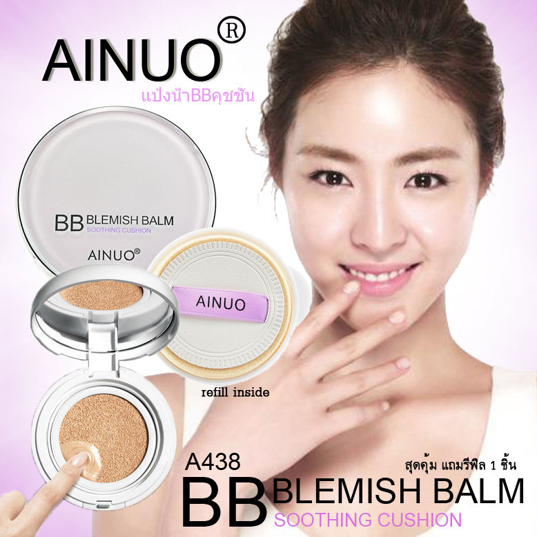a438 bb cushion