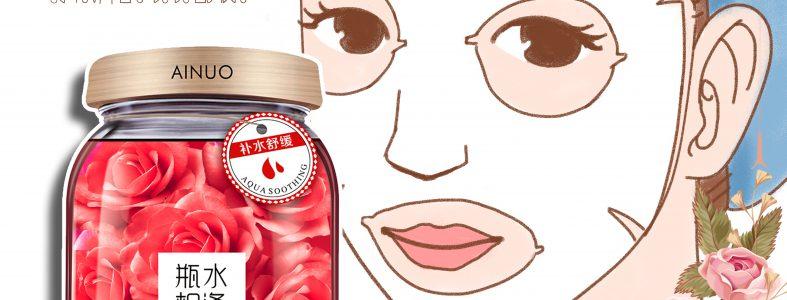 ainuo rose honey mask
